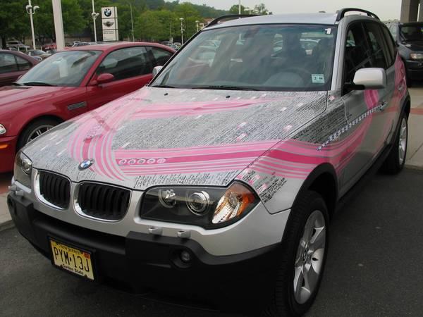 2004 Komen Signature Car
